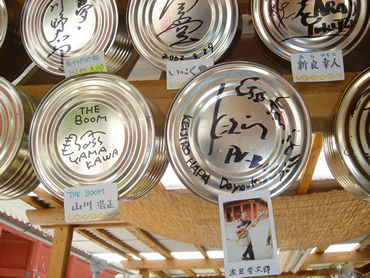 沖縄は暑い!、そして人々の心は熱い!、人情も厚い!。