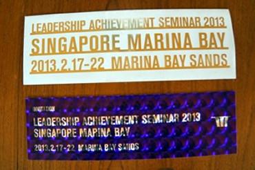 シンガポールのリーダーシップセミナー!わぉ!!