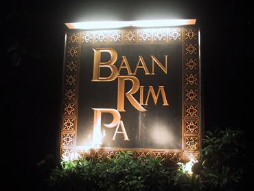 """""""バアーンリンパ""""に見る絶景は美味い!。 時として絶景は最高の御馳走となる。"""