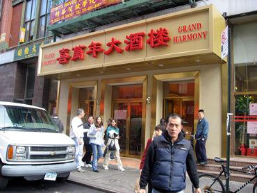"""ニューヨークの醤油系補給ランチは""""飲茶""""に決定!"""