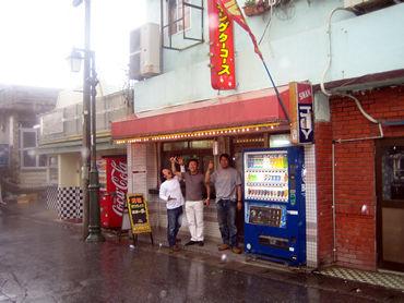 沖縄のキングタコス  革命的ディフォルメで新たな道を行く