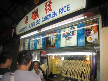 誰が決めたかシンガポールで1番!!! これは挑戦ですよ! ホーカーズのチキンライス。