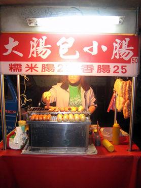 """ヒトは台湾で何を食うのか。 """"そんなに急いで何処に行く!!台湾食事情"""""""