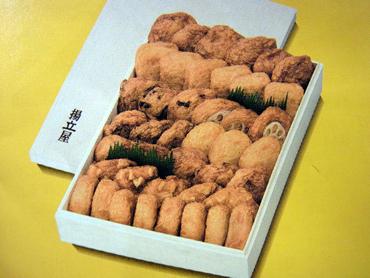 """坂本竜馬フェイバリット! """"薩摩揚げ""""が美味くて驚いたがよ!"""