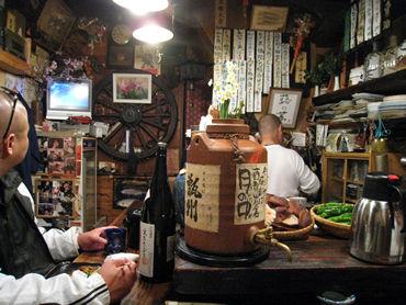 """男の金沢 赤城 """"山菜は人を変える!!"""""""