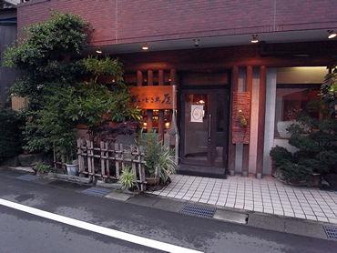 """日本海からホームラン! 富山の""""だいどころ屋"""""""