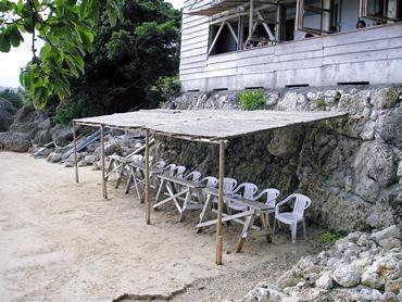 """浜辺の茶屋で放心!""""ボォォォォォッ!"""""""