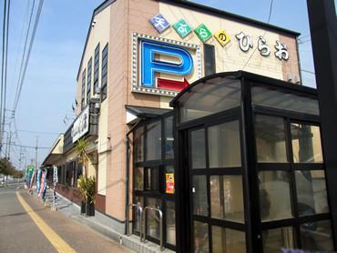 素晴らしき天ぷら屋の愛される理由