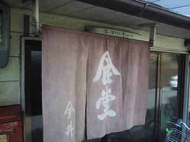 「吉野家」も「すきや」も「マック」も眼中(ガンチュウ)にない!!。 京都人の為の鯖煮定食屋。