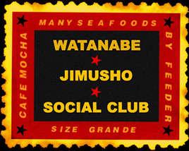 『ハワイのモミティー』  contributed from WATANABE-JIMUSHO SOCIAL CLUB