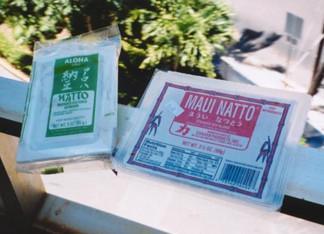 """マウイ納豆にアロハ納豆  ハワイで永住権を取得している""""納豆""""と """"豆腐"""""""