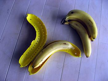 バナナガード