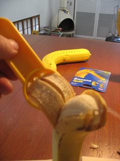 バナナ三点セット