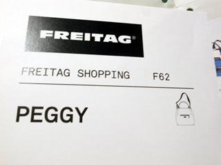 FREITAGなるバッグ!