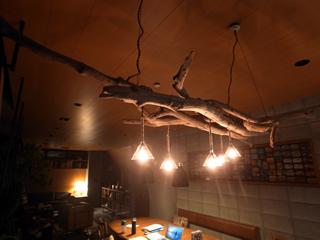 流木のペンダント照明器具