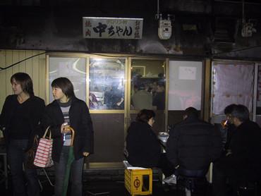 """広島でリベンジ!。""""なかチャン"""" ナントカしてくれ~~~~!。入れてくれ~~。"""