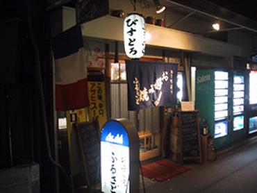 """今夜も絶好調!!お好み焼屋がフレンチだして何が悪い。 大阪の新生フレンチ・・・・・ナンジャコリャの名店""""古里""""。"""
