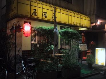 """居酒屋""""パパゲーノ""""、薄目で見たら超幸せな夜。"""