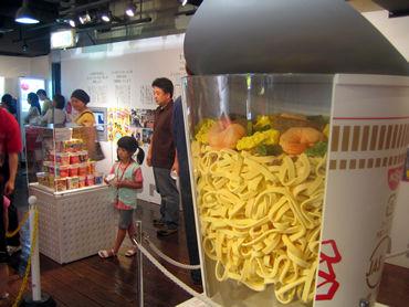 新横浜ラーメン博物館でエンジョイ・ラーメン!