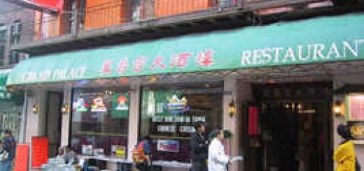 萬壽宮(グランドパレス・レストラン)