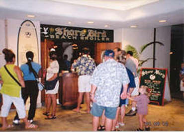 """絶対に文句の出ない店、 ハワイのステーキハウス""""ショーァバード"""" 美味いも、まずいもアナタ次第"""