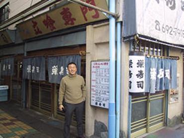 ジャパニーズファーストフードの究極。 それは………寿司。立石の立ち食い寿司屋。