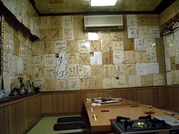 """大阪人の気質 元祖・創作料理の店は""""炭味屋"""""""