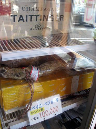 """牛山精肉店 肉の""""おたく""""現象。"""