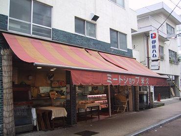 """そこで肉屋は考えた・・・今、肉屋の店先が熱い。 世田谷区用賀に出現した不況脱出の糸口。""""米久ラーメン"""""""