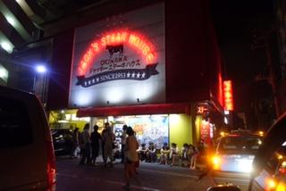 沖縄人はみんなコレ食って育ったのだ。