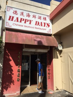 HAPPY DAYSの幸せな日々! (Honolulu)