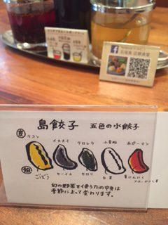 """ペンギン好きが""""辺銀""""になった! """"ペンギン食堂"""""""
