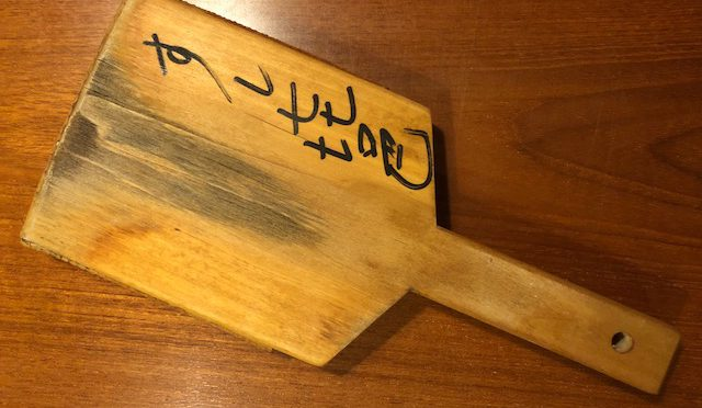 最高級のワサビおろしby㐂邑