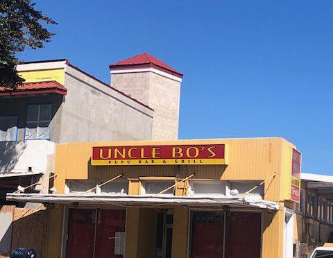 ボーズ叔父さんの店!ホノルルのTHE AMERICA
