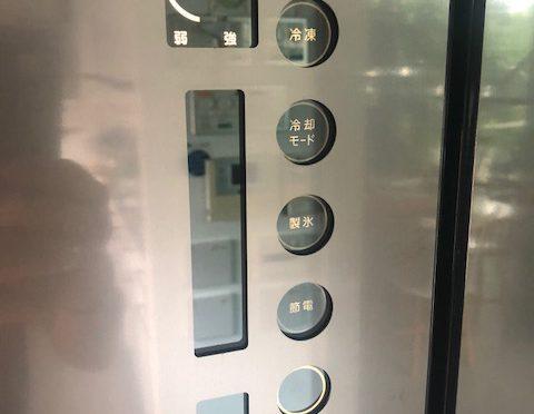 冷蔵庫をカスタマイズしてみた!