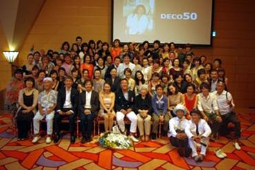 《ヒデコさん、50歳の誕生日でした!》