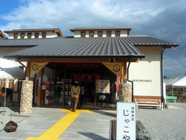 """高松の""""道の駅""""はパラダイス!"""