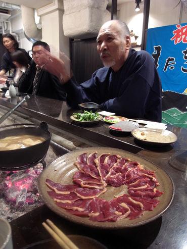 """漁師(魚)にして猟師(獣)の """"またぎ"""""""