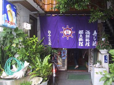 沖縄・琉球料理の真髄、 ナァーンダァ!長寿の秘密はここにあった!!