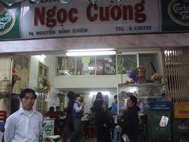 ゴメンナサイのベトナム料理
