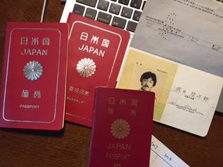 人生の縮図、パスポート!